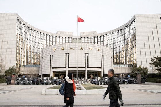 Opinion: China's Central Bank Shouldn't Be Buying Stocks